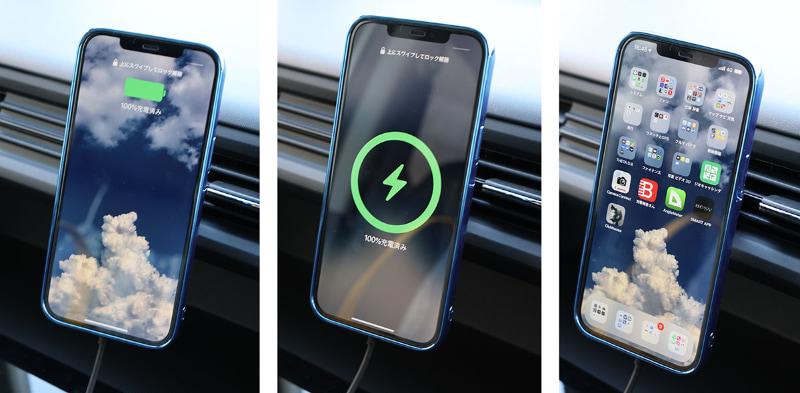 左はクルマのUSB給電ポートと接続して充電した時の様子。MagSafe特有の充電開始グラフィックは表示されないが、一応充電はされている。中央は、車載ホルダーと前出のAUKEY製カーチャージャーをUSB-Cケーブルで接続してiPhoneを装着した様子。MagSafeによる急速充電が行われていると思われる。マグネットによる吸着力は前出の車載ホルダーより強く、iPhone 12 Pro Maxが非常に安定的に保持された