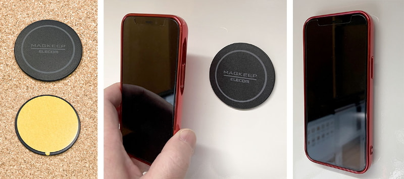 """こちらはエレコム<a href=""""https://www2.elecom.co.jp/cellphone/magnet-sticker/"""" class=""""strong b"""">「Magsafe対応 マグネットステッカー」</a>シリーズ。iPhone 12 シリーズを壁に保持させるためのグッズで、裏面に強力な両面テープが貼られている。使ってみると、iPhoneをわりと安定的に壁掛けできた……のだが、わりと軽い力で壁掛け状態のiPhoneを外せるので、ビミョーに怖い気も。注意深く使いたい感じ。Amazonで973円で売られている。なお、両面テープの吸着力は強力で、平滑な面に貼ると素手では外せないというくらい強い吸着力だ。"""