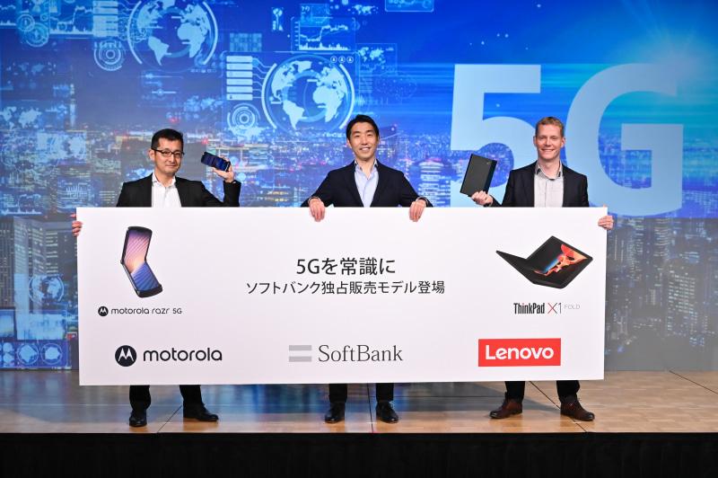 左から、モトローラ・モビリティ・ジャパンの松原 丈太氏、ソフトバンクの菅野 圭吾氏、レノボ・ジャパンのDavid Bennett氏