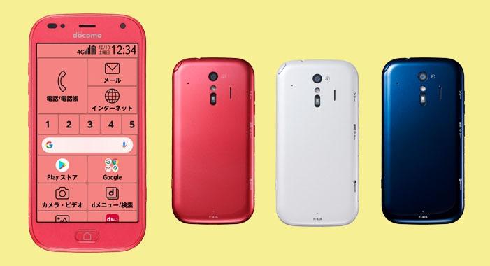 """ドコモの「<a href=""""https://www.nttdocomo.co.jp/product/f42a/"""">らくらくスマートフォン F-42A</a>」はワンセグ対応のラジスマ。FM放送もワンセグも受信できる(わりと数少ない)スマートフォンのひとつだ。"""