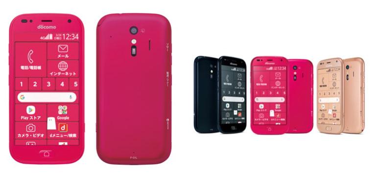 """販売完了した機種だが、ドコモの「<a href=""""https://onlineshop.smt.docomo.ne.jp/products/detail.html?mobile-code=0049o"""">らくらくスマートフォンme F-01L</a>」もワンセグ対応のラジスマ。"""