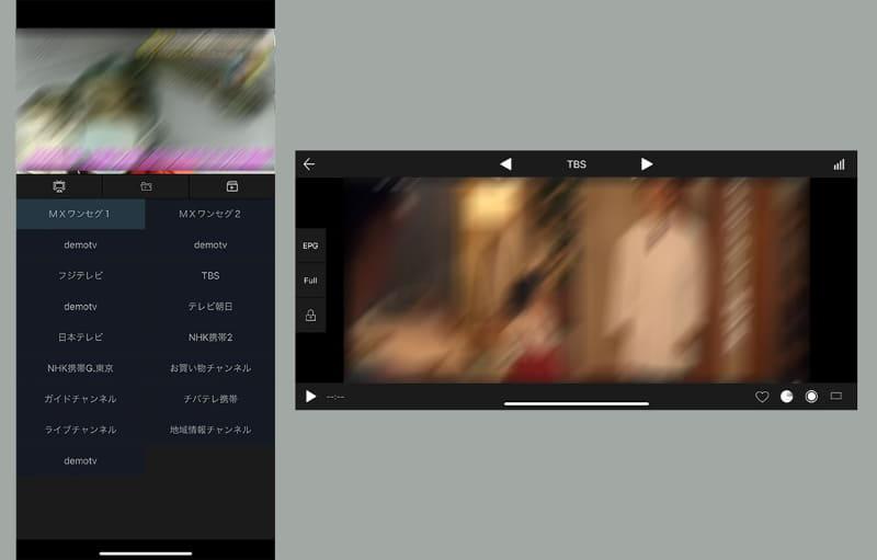 ワンセグ放送を専用アプリで視聴している様子(著作権を考慮してボカシをかけている)。縦表示にも横表示にも対応し、録画にも対応する。
