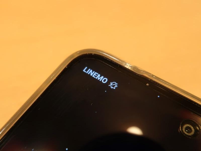 LINEMOのSIMカードを挿し、APNを設定し、待機していると、ロック画面の左上のキャリア名に「LINEMO」の文字が表示された