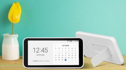 au、5G対応のモバイルルーター「Galaxy 5G Mobile Wi-Fi SCR01」 - ケータイ Watch