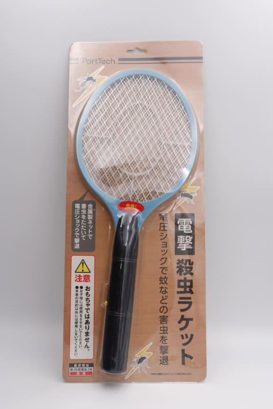 たったの500円足らずで買える電撃殺虫ラケット