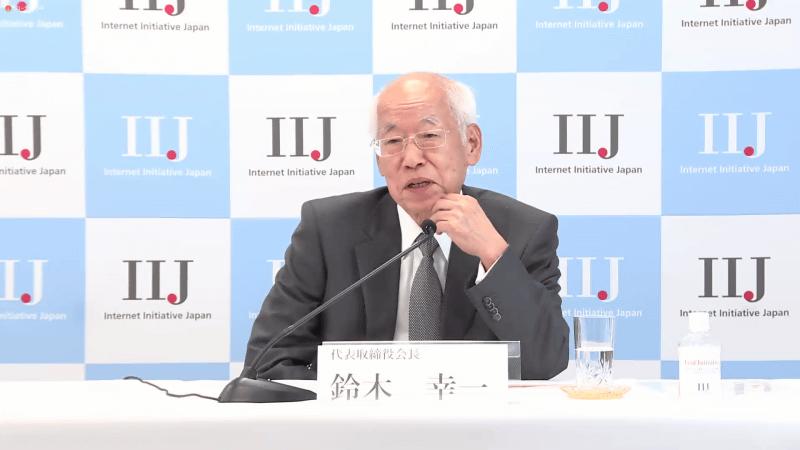 勝栄二郎社長は欠席。鈴木幸一会長が全体感などを語った
