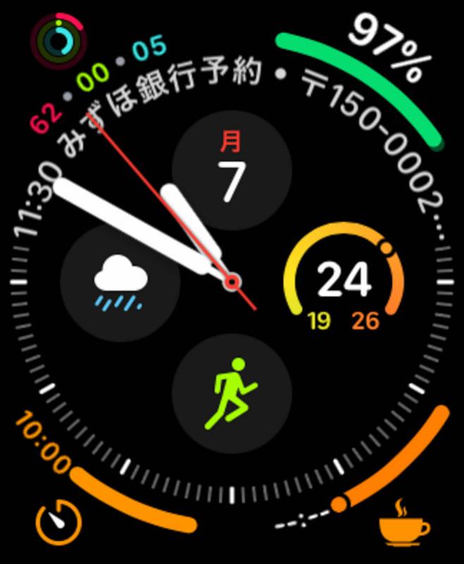 筆者が常用してるApple Watchの文字盤デザイン。左上に小さく表示されるだけだが、ローガン気味の筆者でもコレで十分視認できる