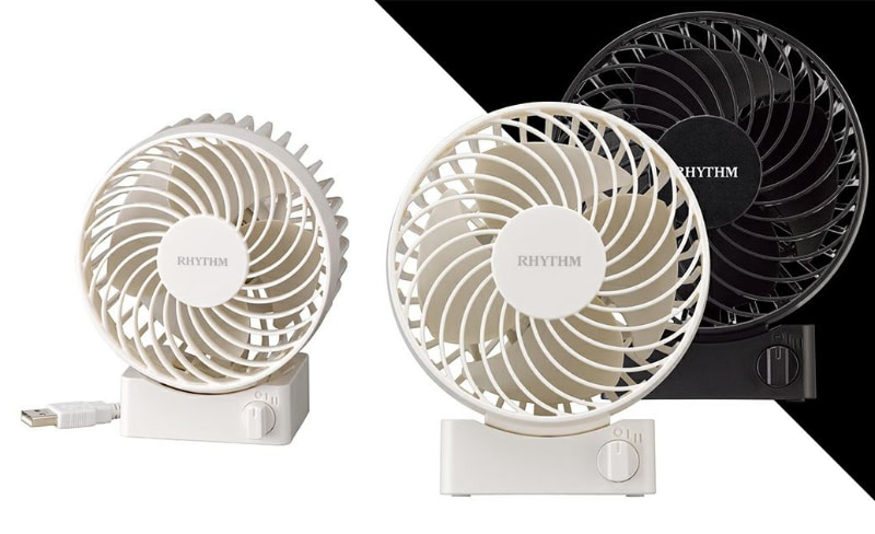 リズム「Silky Wind S」はUSB給電式の小型卓上ファン、パソコンのUSB-AポートやUSB-ACアダプターから給電して使う。サイズは122×102×77mmで、重さは190g。カラーはホワイトと黒がある。1980円