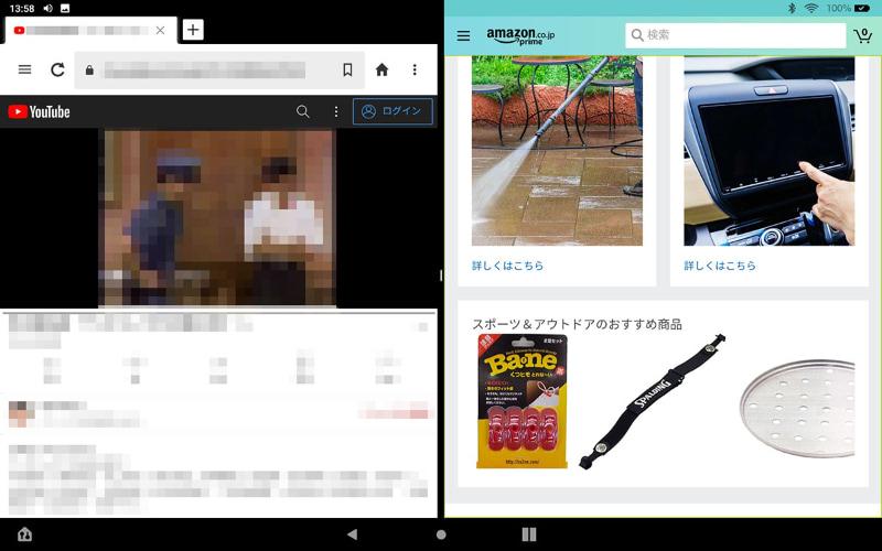 左はSilkブラウザ(Fireタブレットの標準ブラウザ)でYouTubeを視聴している様子。Fireタブレット用にYouTubeアプリは用意されていないが、ブラウザ経由で多くのサービスを利用できる。右は「2画面表示機能」でSilkブラウザと「Amazonでお買い物」アプリを同時に使っている様子。