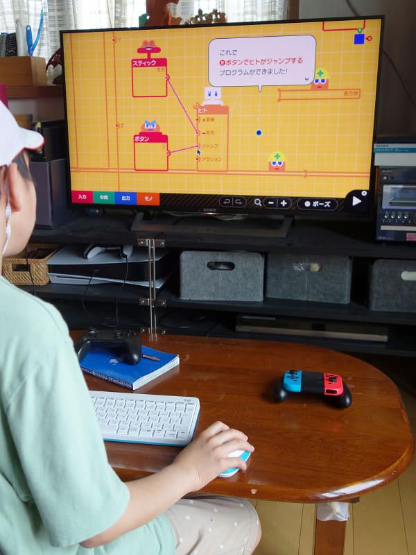 Nintendo Switchの「ナビつき! つくってわかるはじめてのゲームプログラミング」をマウスを使ってプレイ。プログラミングへの理解だけでなくマウスの練習にもなって一石二鳥です。