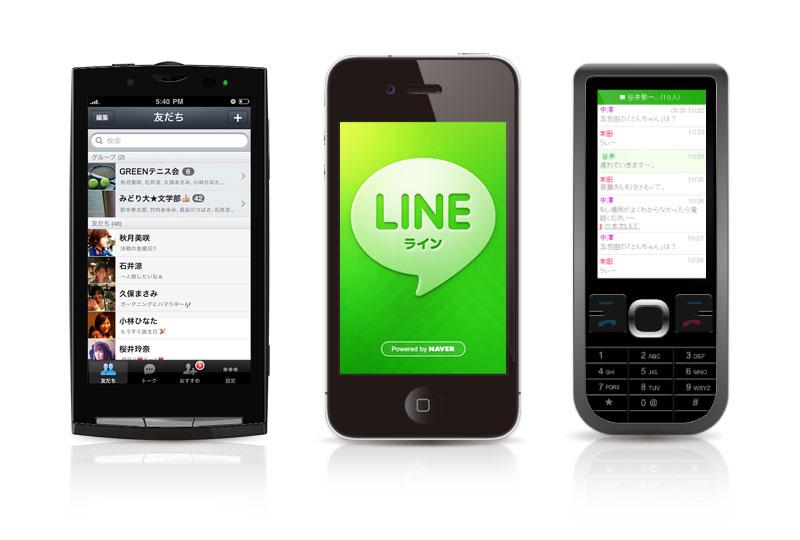2011年6月発表時の「LINE」