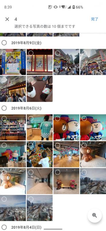手動で写真を選択したり、アルバムに整理していない写真を選択したりすることもできる