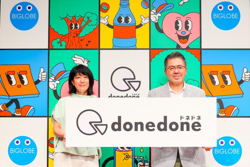 左からビッグローブ執行役員チーフマーケティングオフィサーの中川 圭子氏と代表取締役社長の有泉 健氏