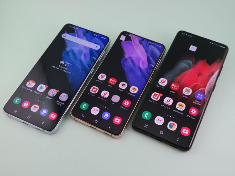 今回発売された「Galaxy S21+ 5G」(左)、「Galaxy S21 5G」(中央)、「Galaxy S21 Ultra 5G」(右)の内、「Galaxy S21 5G」はちょうどいいハイスペックを追求したモデル。画面サイズを重視するなら「Galaxy S21+ 5G」、もっともハイスペックなモデルが欲しいなら「Galaxy S21 Ultra 5G」を狙いたい