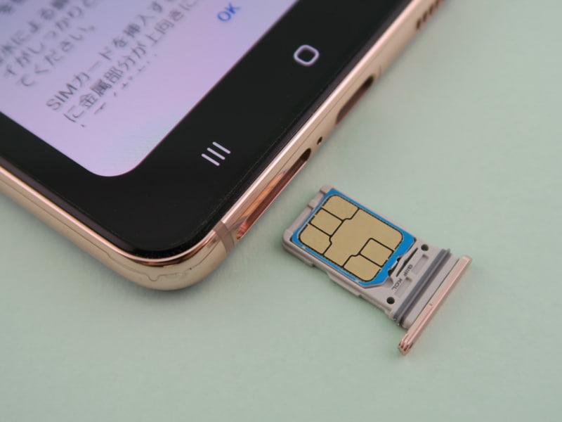 下部にピンを挿して取り出すSIMカードトレイ。nanoSIMカード1枚のみを装着。外部メモリーカードには非対応