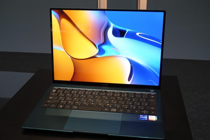 MatrBook X Pro
