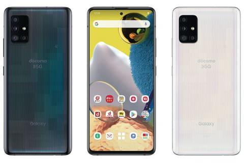 左から「Galaxy A51 5G」と「arrows Be4」