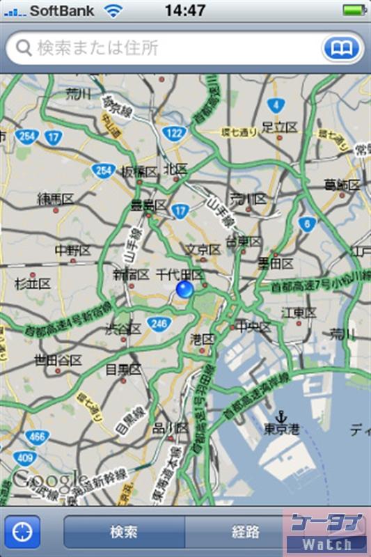 地図のズームイン/アウト