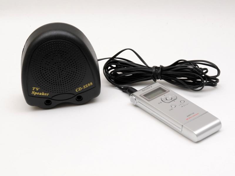 たとえば、ICレコーダーに外部スピーカーをつないできいていて、ちょっと音が小さいなと思ってるときに使える