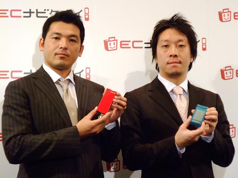 ECナビの宇佐美氏(左)と長谷竜也氏(右)