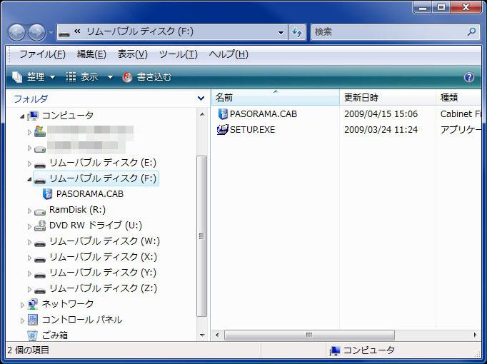 SR-G6100をPCにUSB接続すると、新たにリムーバブルディスクが認識される。SR-G6100内にPASORAMAソフトウェア一式が入ってるんですな。コレをインストールする。