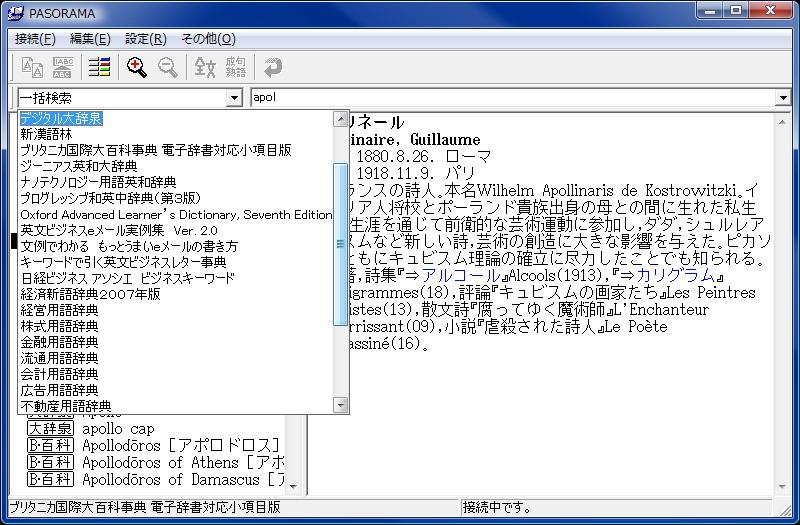 SR-G6100が持つほとんどのコンテンツをパソコン上で利用できる