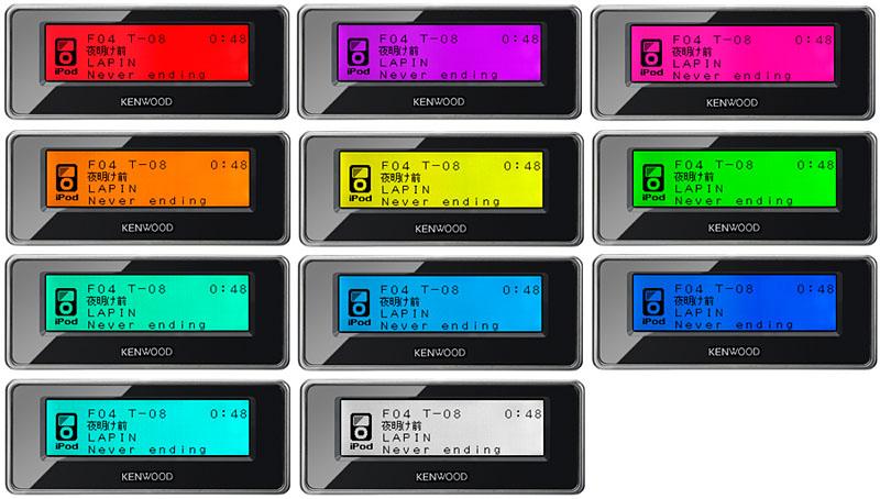 ディスプレイの(バックライトの)色は、10色のプリセット色から選べる。また、R/G/Bを細かく(約1000色)調整したユーザー設定色も使える(白がユーザー設定表示)