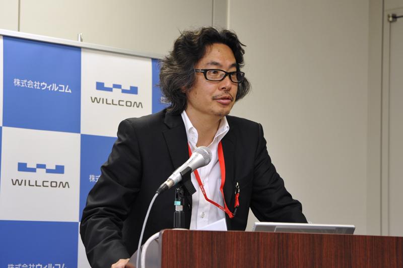 ウィルコム ソリューション本部 副本部長の大川宏氏