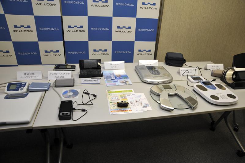 会場には対応機器が展示された。USBのほか、Bluetoothなどもサポートされる