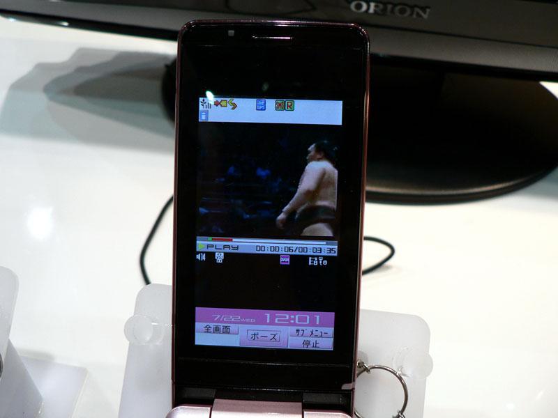 携帯ではiモーションに変換された映像データを視聴