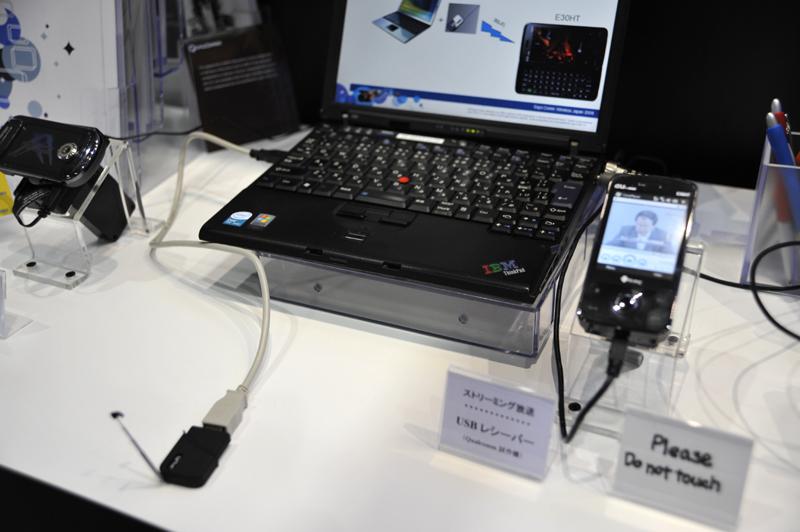 こちらはパソコンを経由し、無線LANで携帯電話にMediaFLOの映像を送信するデモ