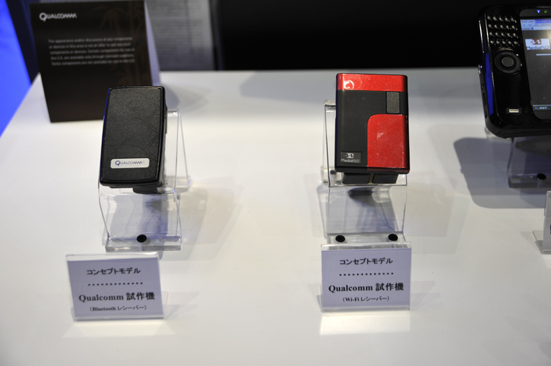 MediaFLOの受信専用端末は、Bluetoothや無線LANで映像を転送する試作機も