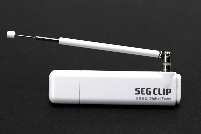 アイ・オー・データ機器のSEG CLIP GV-SC310。PCにUSB接続すれば、PCをワンセグ受信機/録画機として使えるというハードウェアだ。対応OSはWindows Vista/XP SP2以降(ともに32ビット版)。標準価格6615円