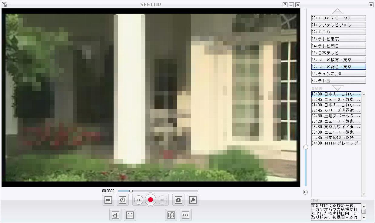 typeTの画面ほぼいっぱいに表示サイズを拡大した状態。これ以外に、映像のみのフル画面表示も可能だ