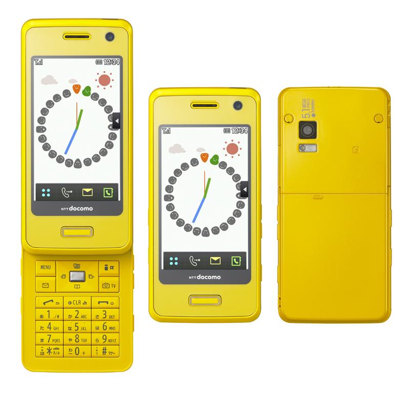 L-04A Yellow