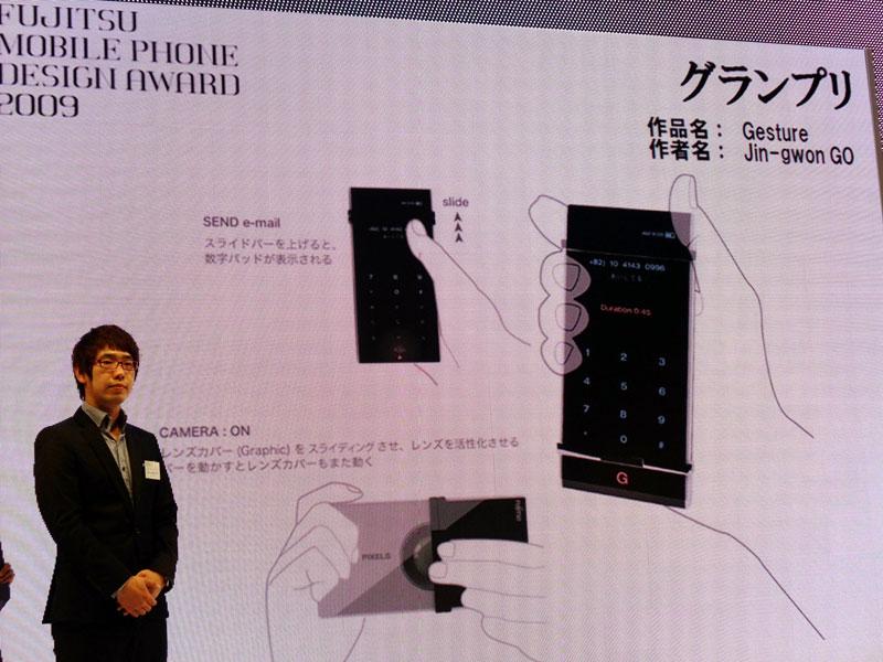 グランプリは、携帯電話を振って操作する「Gesture」(作者:Jin-gwon GO)