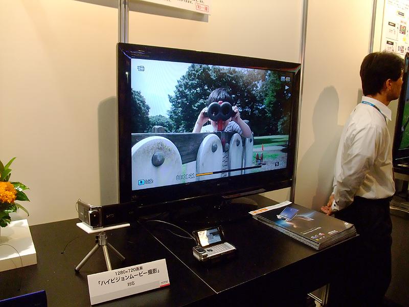 「Mobile Hi-Vision CAM Wooo」で撮影した動画を紹介