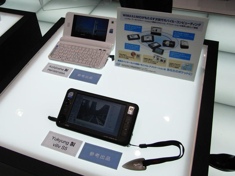 WiMAX内蔵のモバイルインターネット端末。今後、ノートPCとは別の市場として、起ち上がることが期待される