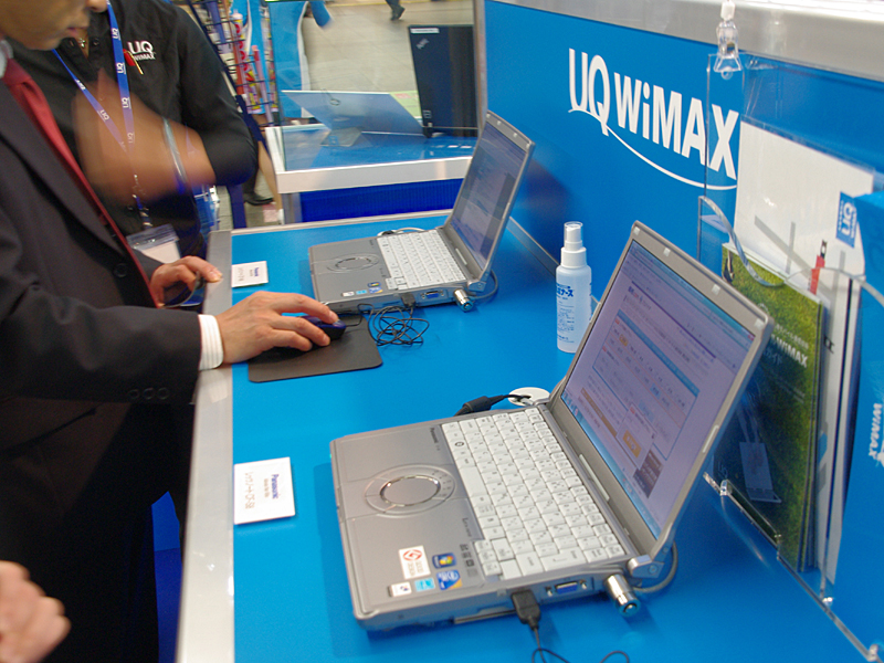 各社のWiMAX搭載PCを使ってネット接続を体験できる