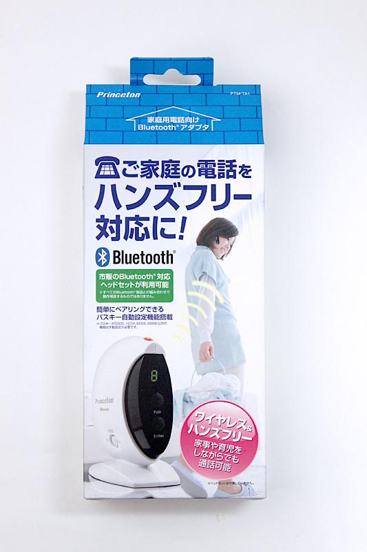 家庭用電話向けBluetoothアダプタ PTM-TA1