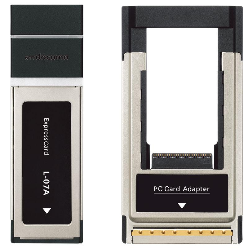 「L-07A」と別売りの「PCカードアダプタL01」