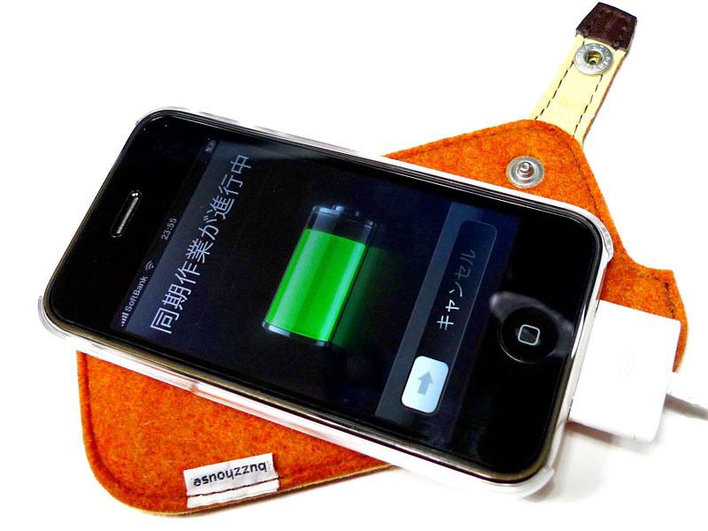 iPhone 3Gの最新ファームウェアがキたーッ!! てなわけで、早速ソフトウェアを更新し、iTunesとのシンクも行った。