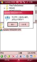 update-01.jpg