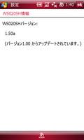 update-03.jpg