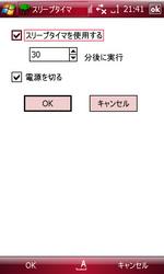 GSPK-04.jpg