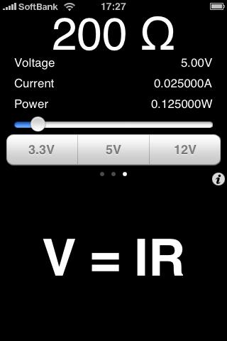 iResist(無料)。抵抗器のカラーコードをスパッと抵抗値に換算できたり、3桁表示の抵抗値を手軽に換算できたりして便利。オームの法則から電圧/電流/電力を求める機能もあるが、この機能は目的が絞り切れていないようで使いにくいカモ!?