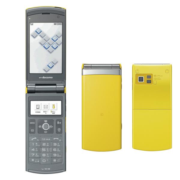 L-01B(Lemon Yellow)