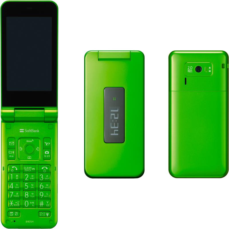 840SH グリーン