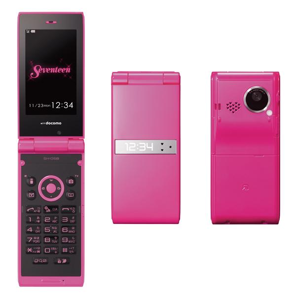 SH-05B otokomae pink