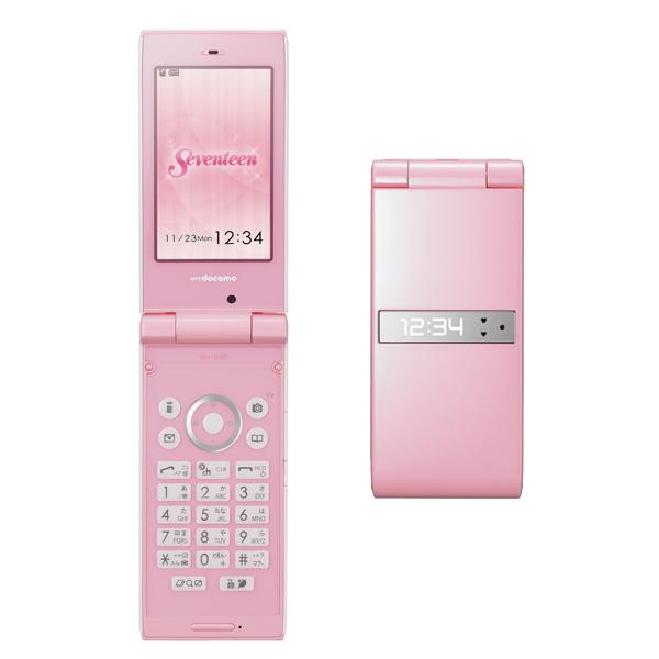 yurukawa pink